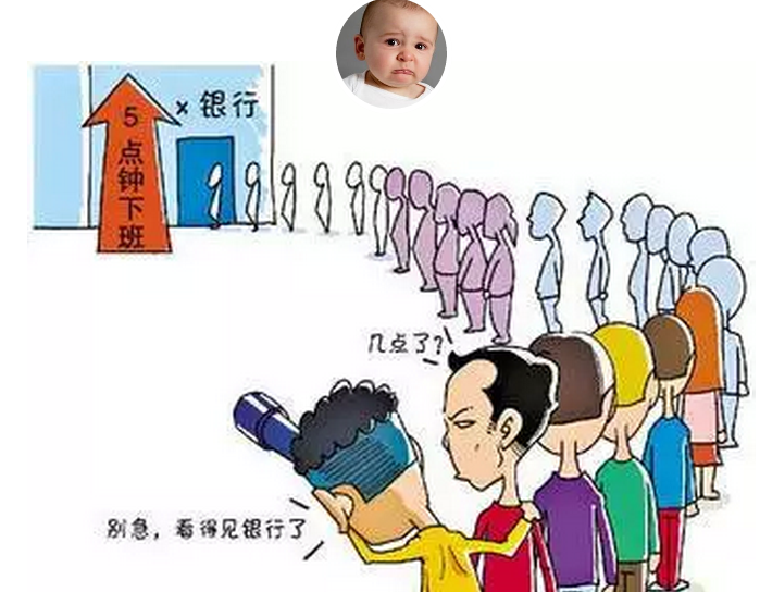 幼儿园排队吃饭卡通